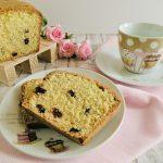 plum cake con uvetta